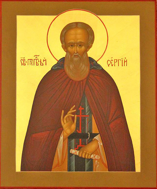 икона святого сергия:
